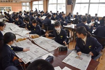 新聞の読み方講座2