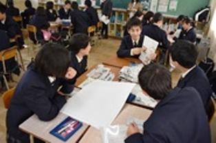新聞の読み方講座3