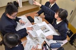 新聞の読み方講座5