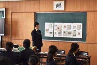 新聞の読み方講座6