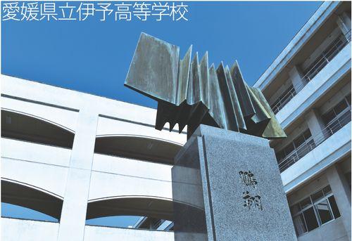 鵬翔の記念碑